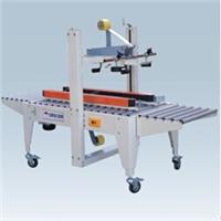 供应饮料地砖家具专用封箱机、封箱机