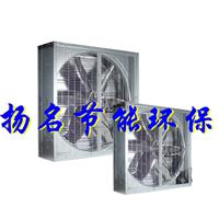 供应900方形负压风机风扇通风风机排气扇