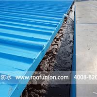 企业厂房金属屋面防水