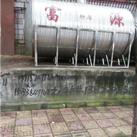 供应卧式保温水箱