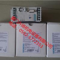供应西门子电机保护器3UF7000-1AB00-0