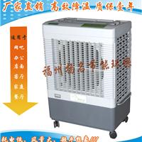 供应45型移动节能环保水冷空调