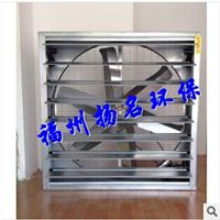 供应1380大风量方形排气扇负压风机风扇百叶