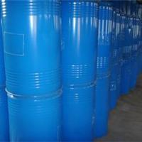 供应陶瓷助磨减水剂(制浆调浆)
