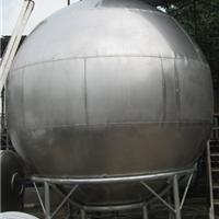 供应球形水箱