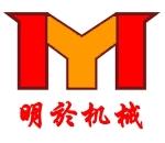 上海明於机械有限公司