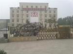天津市建鹏液压机械制造有限责任公司