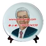 北京唐韵陶瓷制品有限公司