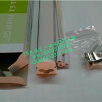 供应 T5一体化LED支架