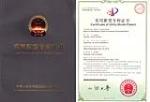 列管式冷凝器 专利证书