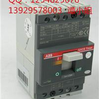 供应ABB一级代理商低压断路器现货多多