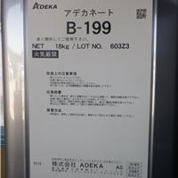 供应ADEKA NATE B-199消泡剂