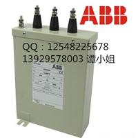 供应  CLMD43/30KVAR电容器厂家供货