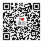 河北省曼嘉宝滤芯过滤设备厂