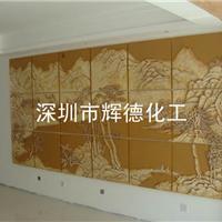 深圳辉德科技供应电视背景墙模具材料