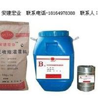 新疆北京安建宏业科技有限公司