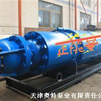 广西、四川、贵州、云南矿用排水排沙潜水泵