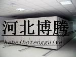 河北博腾柜业有限公司