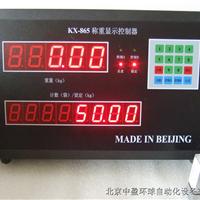 供应全国最专业的水泥厂专用袋装水泥计数器