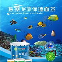 广东江门市大自然油漆化工有限公司