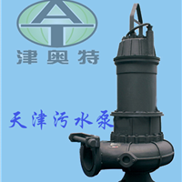 最新排污型潜水泵价格,排污性能好