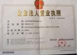 深圳市迪康特电子科技有限公司