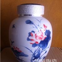 供应定做陶瓷茶叶罐