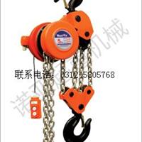 供应诺亚dhp群吊专用葫芦