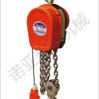 供应DHS型电动葫芦