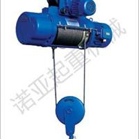 供应CD1(MD1)型钢丝绳电动葫芦