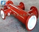 供应耐真空耐腐蚀钢衬四氟四通异径管