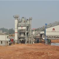 供应山东路达QLB3000型沥青拌合站