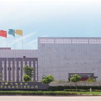 上海华立电站阀门有限公司