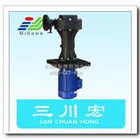 三川宏耐腐蚀氟塑料立式泵,台湾知名老品牌,22年诚信经营