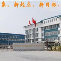 徐州市全球通精密钢管有限公司