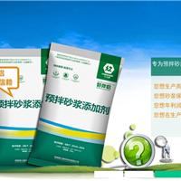 湖南振兴建材科技有限公司