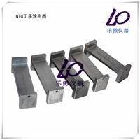 供应QTG涂膜涂布器