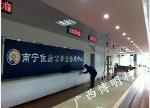 广西南宁博明生物科技有限公司