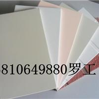 北京医用抗菌板树脂抗菌装饰板
