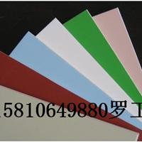 北京无机预装饰洁净板、厂销氟碳无机洁净板