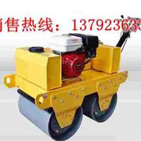 四平双轮座驾式压路机 遵义小型振动压路机