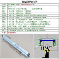 63*42超低价热销LED洗墙灯外壳可出线可氧化
