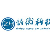 上海铸衡仪器有限公司