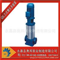 供应奥邦多级增压泵 GDL立式喷淋多级增压泵