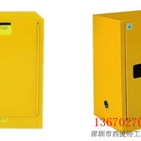 深圳消防安检指定防爆柜-防火安全柜