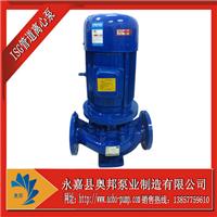 供应奥邦管道泵 ISG单级离心泵