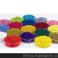 供应色母粒|造粒|造粒厂家