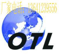 北京灌浆料有限公司