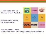 山东锦隆自动化科技有限公司