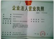 枣庄宏亚机床有限公司